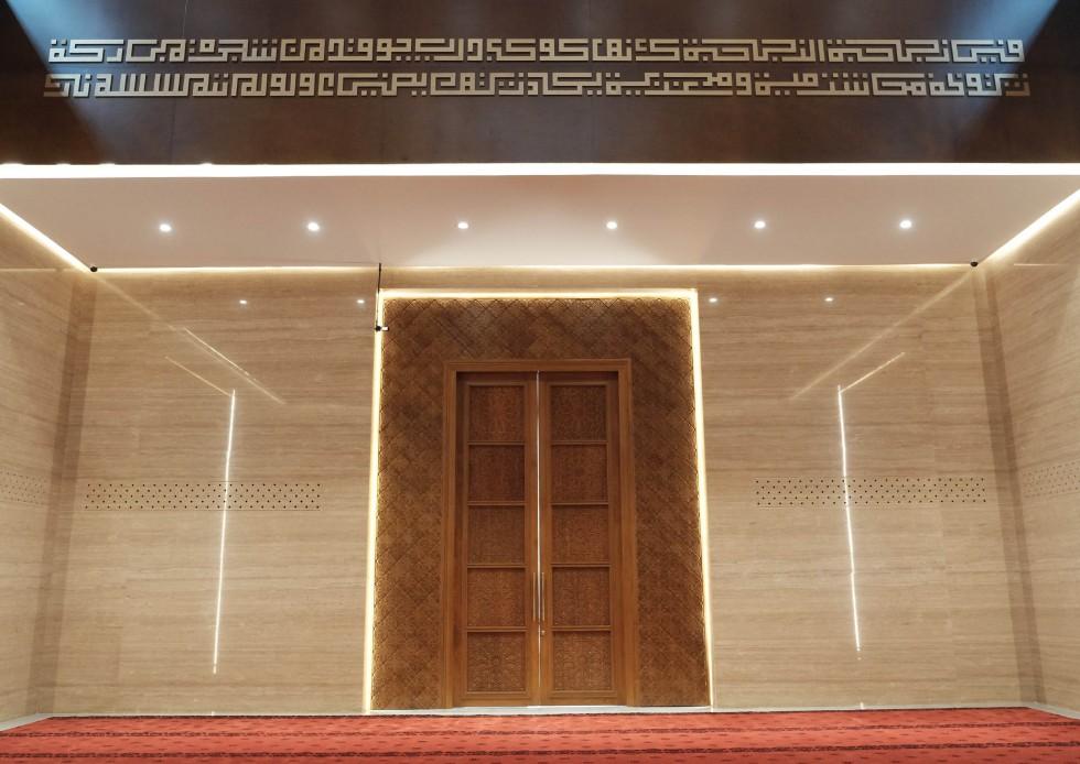 Masjid Siti Aisyah Solo